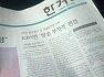 [한겨레] KBS만 '방송 부적격' 판정, 4대강·용산참사 등 현실풍자한 노래