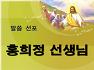 2020년 1월 26일 주일학교예배 PPT (교회학교예배PPT, 어린이예배PPT, 학령기예배PPT, 유초등부예배PPT)