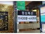 [부산식당] 착한소-소갈비살(용호동)