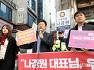 """[청년단체] """"국민은 붕어? 나경원 발언은 일반고교 모욕"""""""