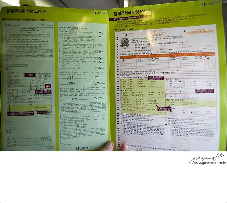 116ABA3A4D0F1A200BE76A