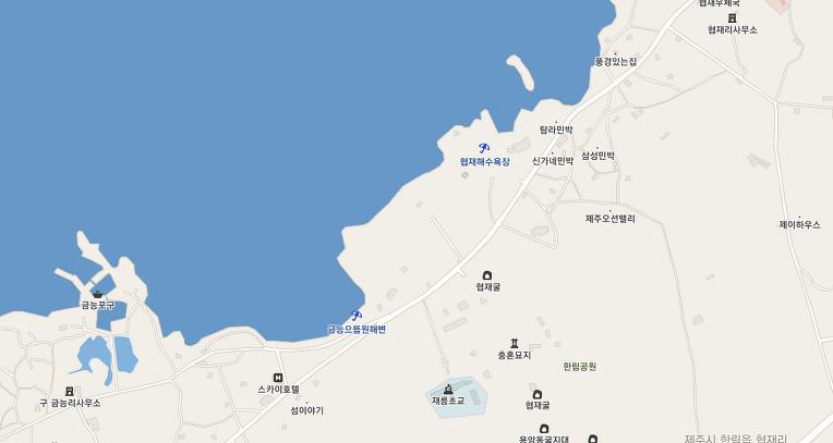 해수욕> 제주도 금릉해수욕장이 참 좋았다...1107
