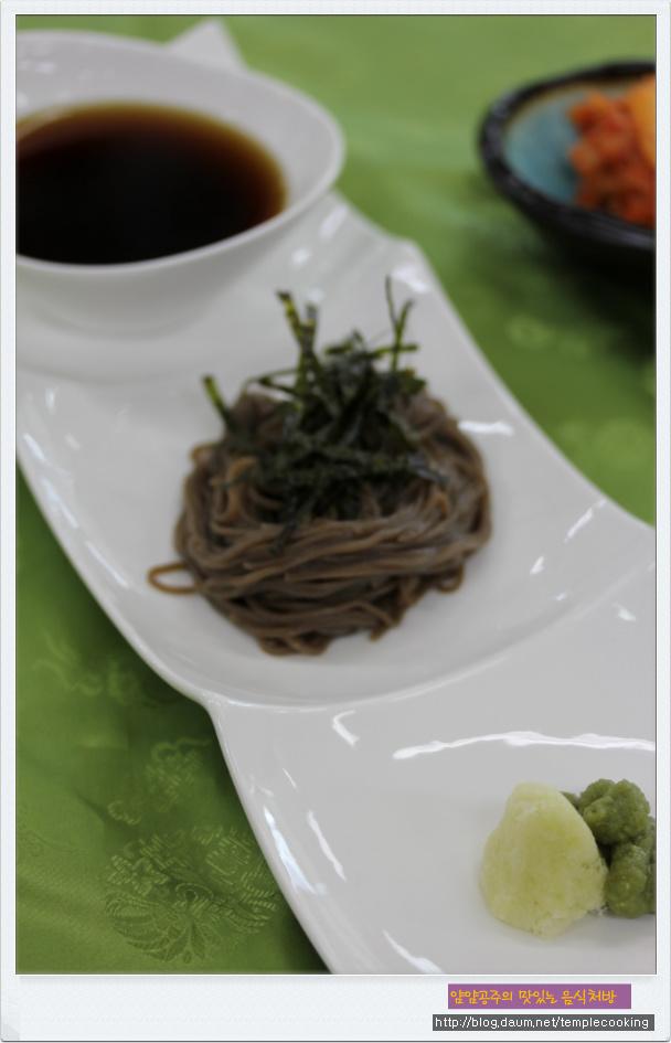 일본 메밀소바 보다 100배 맛있는 우리집 메밀국수