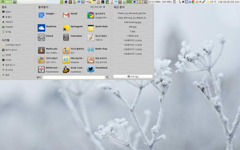 cr_os_linux.i686-2.4.1290.iso