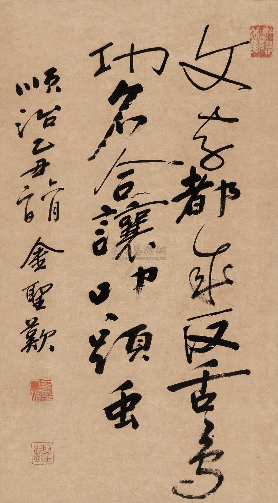 김성탄(金聖歎) 임종시의 여유와 유머