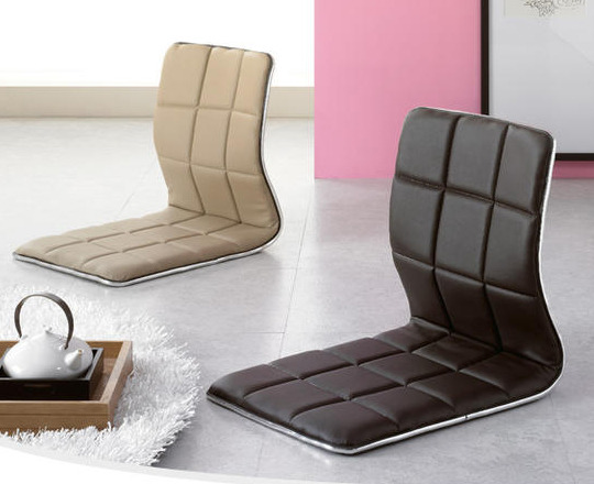Floor Sitting Brown Chair Faux Leather Cushion Japanese