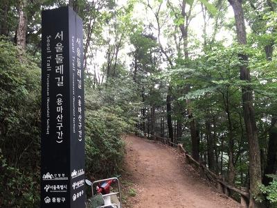 계속 걸어도 되는 느낌 - 서울 둘레 2길 망우산-아차산 구간
