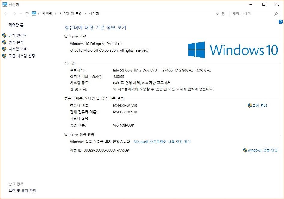 error:building driver info list fail.. error code:0x3
