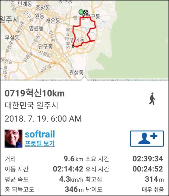 [2018-0719-목] 방학 첫날 혁신도시 산책 10km