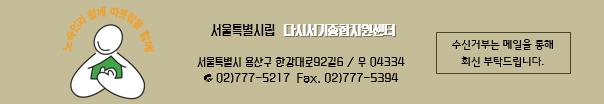 99AC874D5C496978197F17