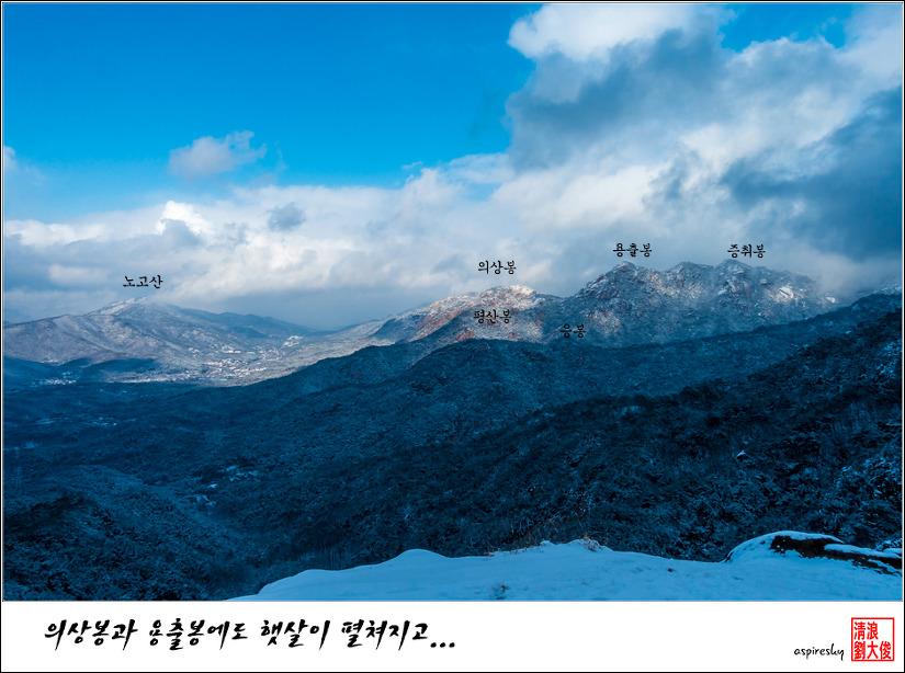 2020.02.16. 눈 날린 날 삼각산 비봉능선과 기자촌 능선을 걷다